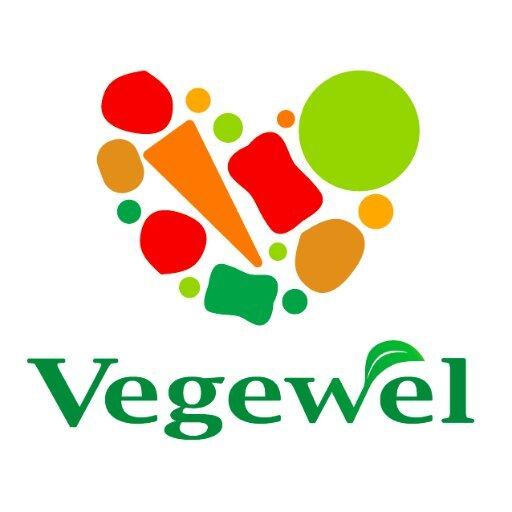 什麼是Vegewel?