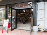 B−GATE AREA TOKONAME_店外景觀